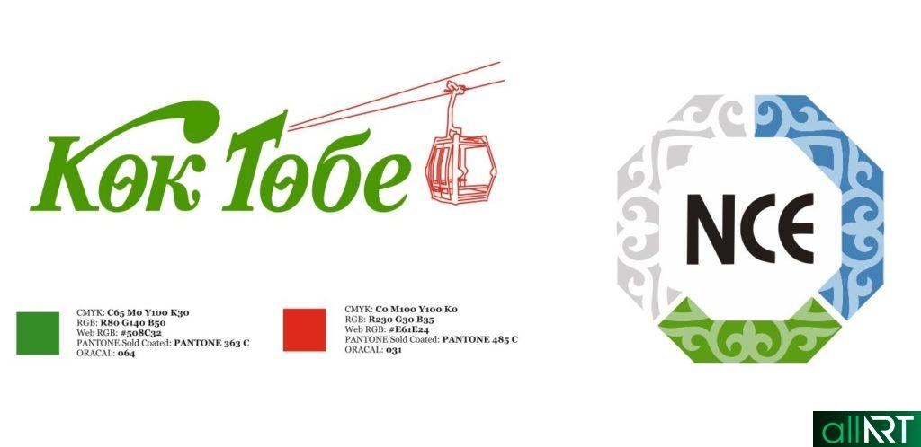 Логотип в векторе Коктобе, логотип в векторе NCE [CDR]
