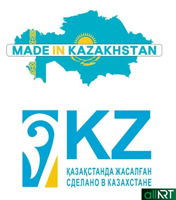 Наклейка сделано в Казахстане, made in Qazaqstan [CDR]
