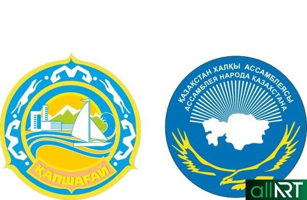 Логотип Капчагай и Ассамблея народов Казахстана в векторе [CDR]