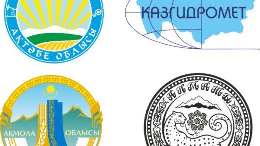 Логотип акмолинской области, актюбинской области, казгидромет [CDR]