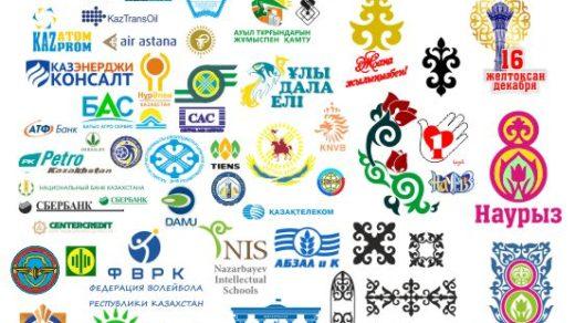 Логотипы, наурыз, текст 8 марта, логотипы банки, нефтяные компании, значок ру, родство [CDR]