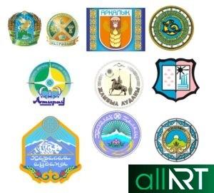 Стенд о Таразе ( фотки ) [CDR]