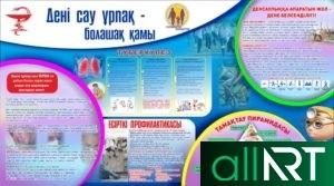 Стенд про инсульт [CDR]