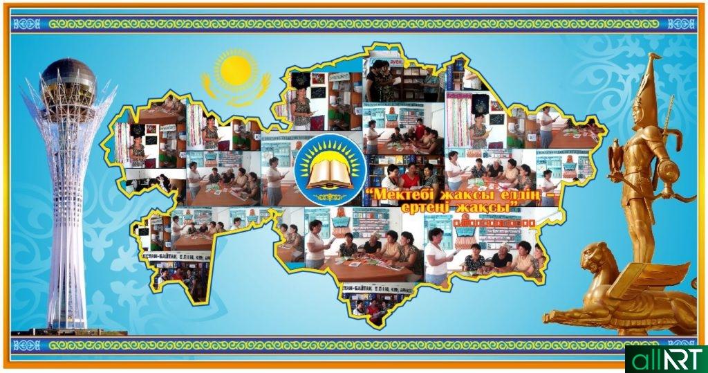 Стенд для класса Хорошая школа - залог хорошего будущего страны [CDR]