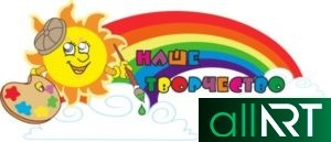 Классный уголок, уголок природы, объявления, поздравления Рк Казахстан [CDR]