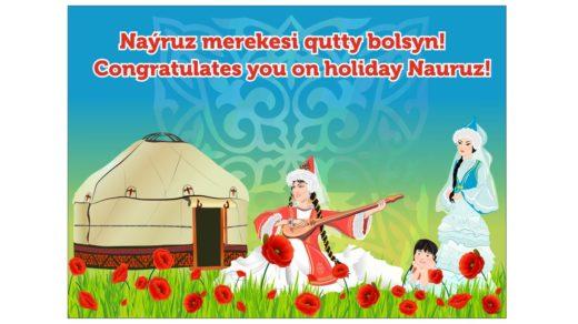 Стенд для Наурыза с юртой и девушкой и детьми [CDR]