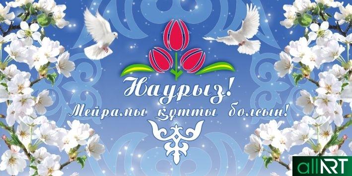 Баннер на Наурыз в векторе 22 мая Казахстан [CDR]