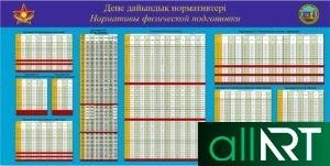Стенд Отан үшін от кешкендер ,герои ВОВ Казахстана [CDR]