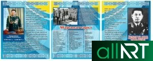 Стенд личности Казахстана герои войны и сражений, Алия Молдагулова, Маншук Маметова, Бауыржан Момушы