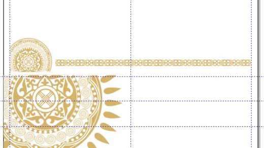 Пригласительная, открытка с казахскими орнаментами на день конституции [CDR]