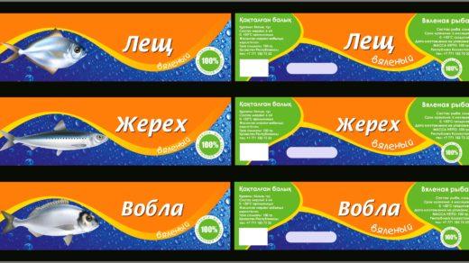 Обертка для консервов, консервированная рыба дизайн [CDR]