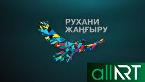Футаж с казахским орнаментом на 1 мая на казахском и русском [ 1920x1080, MOV ]