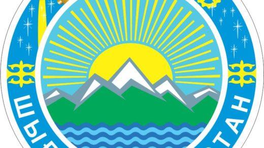 Логотип ВКО, ШКО в векторе [CDR]