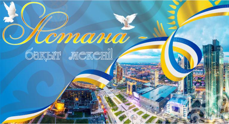 несмотря открытки города казахстана время описать
