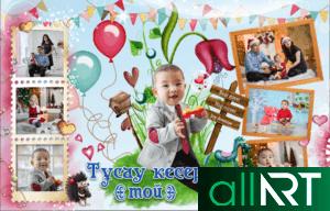 Детский баннер босс молокосос 1 жас [CDR]