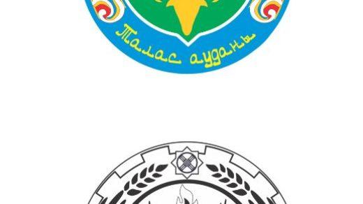 Эмблема Талаского района в векторе [CDR]