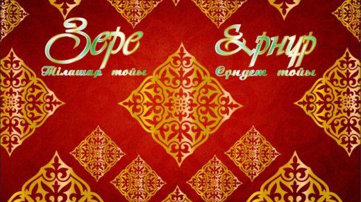 Баннер в казахском стиле Тилашар, сундет тойы в векторе [CDR]