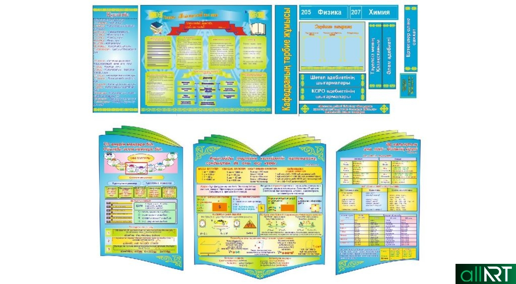 Стенд по математике в векторе, таблички, оформление школы [CDR]