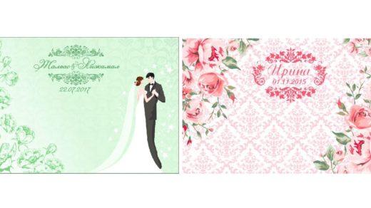 Два свадебных баннера в розовом и бирюзовом стиле с розами в векторе [CDR]