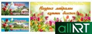 Баннер Наурыз-2021 [CDR]