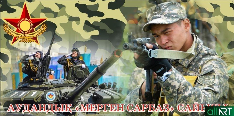 Военный баннер Казахстана [CDR]