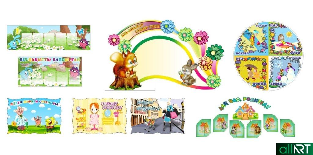 Комплект баннеров для детского сада в векторе [CDR]