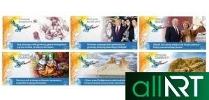 Баннер E-Salyq Azamat   мобильді қосымша, мобильное приложение [CDR]