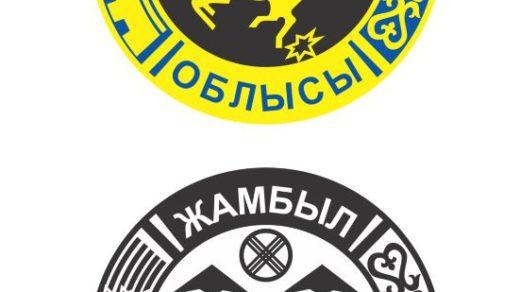Эмблема Жамбылской области в векторе [CDR]
