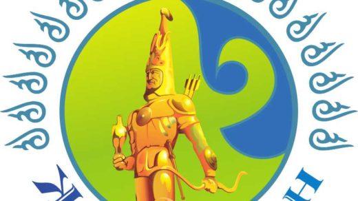 Логотип Жас Улан в векторе [CDR]
