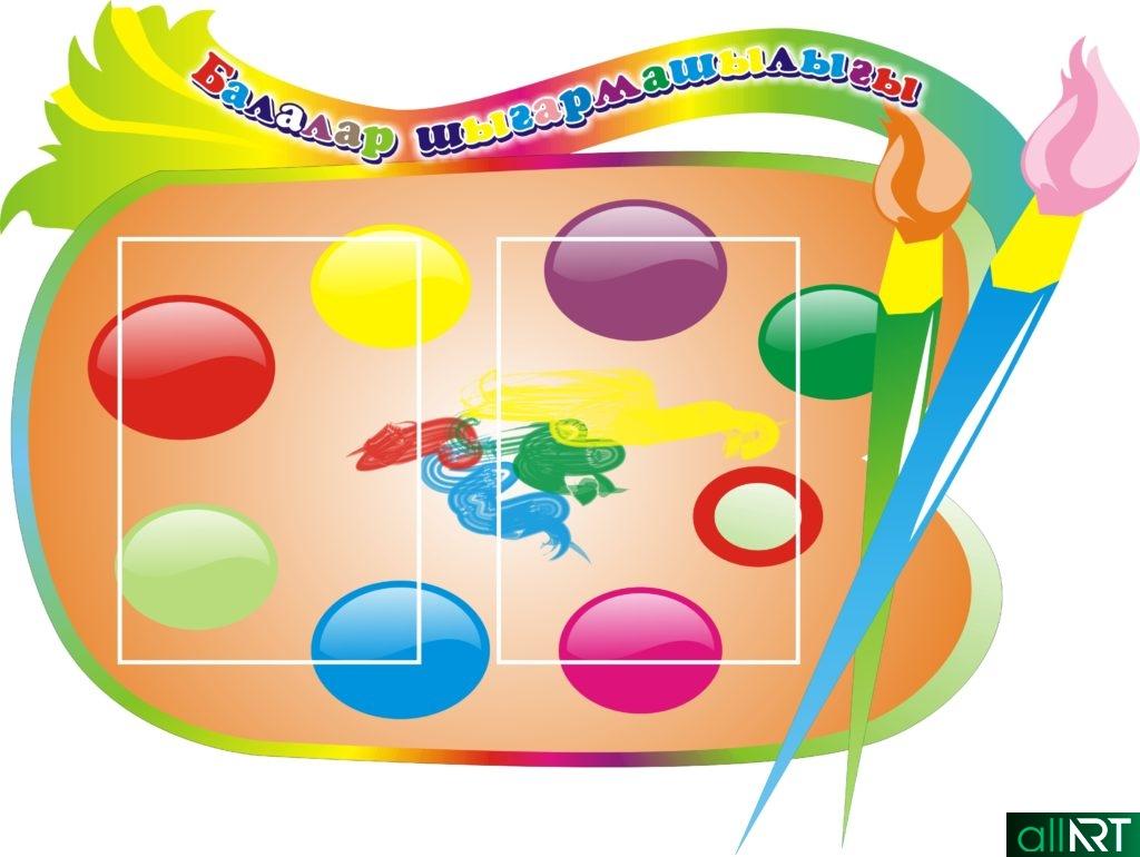 Стенд с кисточками для детского сада в векторе, балалар шыгармашылыгы [CDR]