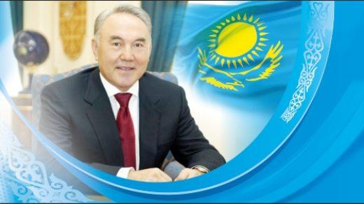 Баннер, открытка День президента РК , 1 декабря день президента Казахстана [CDR]