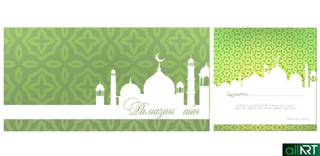 Открытка на рамазан, рамадан в векторе РК Казахстан [CDR]