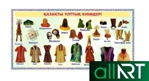 Шаблон пригласительного на свадьбу на казахском, пригласительная на казахском PSD