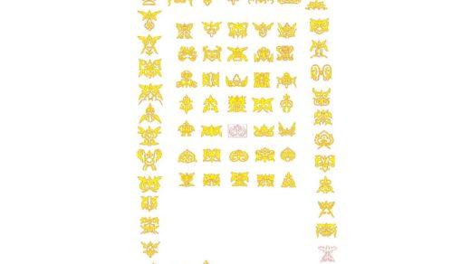 Казахские орнаменты в векторе [CDR]