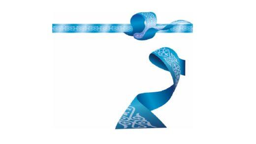Лента с казахским орнаментом в векторе [CDR]