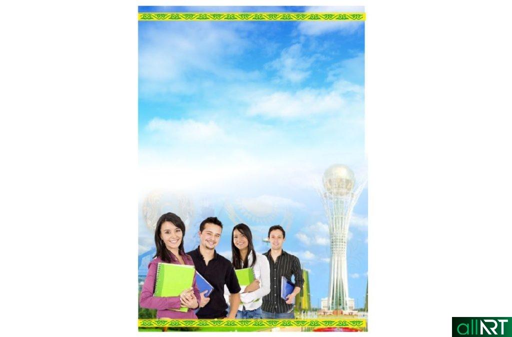 Баннер со студентами РК Казахстан [CDR]