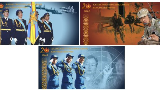 Баннер Вооруженные силы РК, военный баннер Казахстана вектор [PSD]