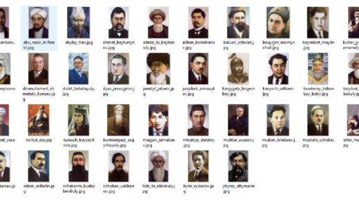 Портреты личностей Казахстана РК [JPG, 37ШТ,1255×1944]