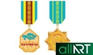 Алтын Қыран ордені, Орден Золотого орла 3D [STL]