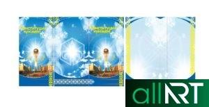 Баннер 30 жас Қазақстан Республикасының Тәуелсіздік күні, День независимости Республики Казахстан 30 лет [CDR]