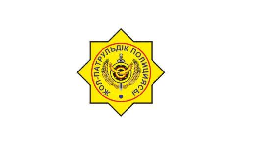 Логотип ГАИ в векторе [CDR]