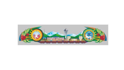 Узор, гербы, штандарт РК Алматы, Казахстан [CDR]
