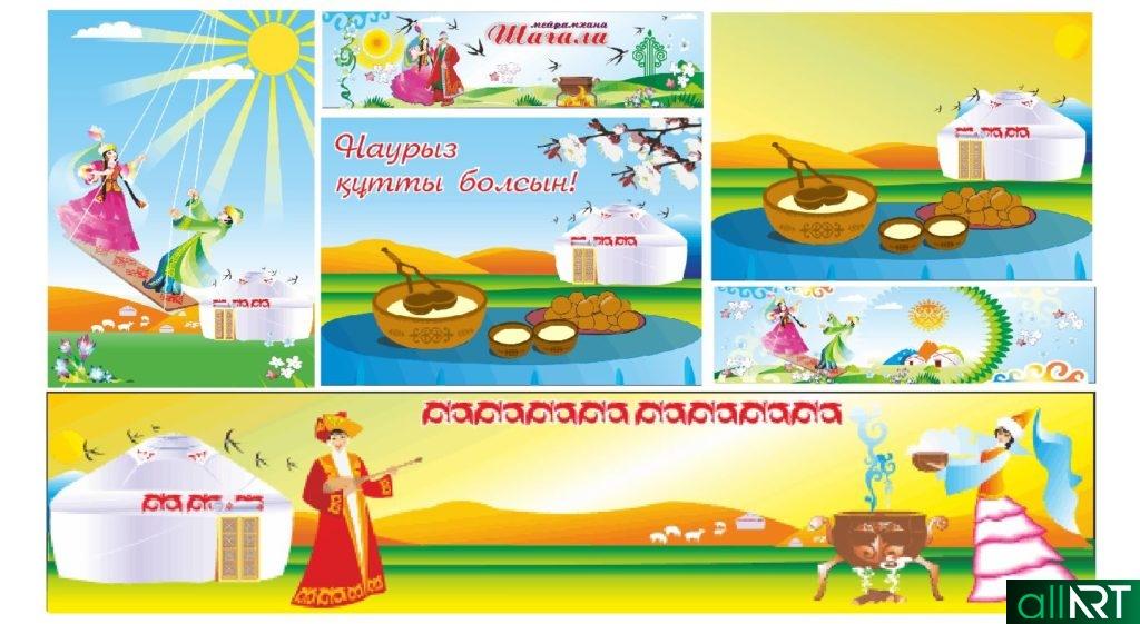 Красивые баннера на Наурыз РК Казахстан в векторе [CDR]