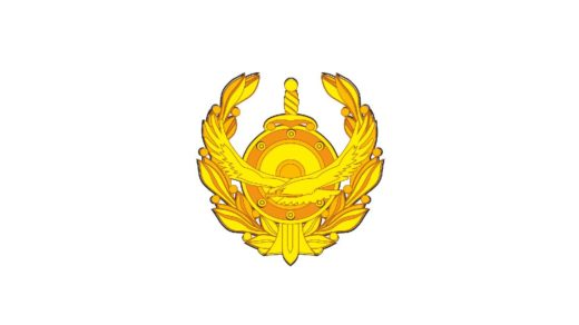 Логотип МВД РК [CDR]