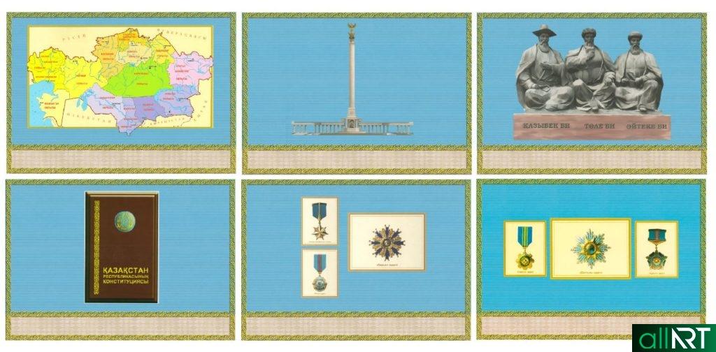 Буклет о Казахстане, Флаг, Герб, Конституция, Гимн, Президент, Медали, Здания, Деньги [ 16ШТ, PSD, J