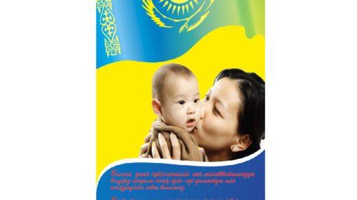 Баннер мать с ребенком казашка в векторе [CDR]