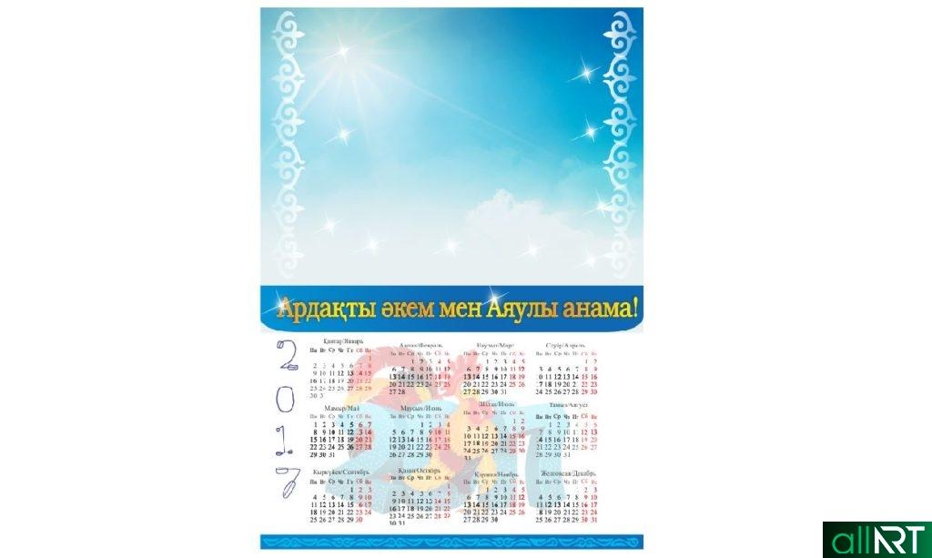 Календарь 2017 с каз орнаментами [CDR]
