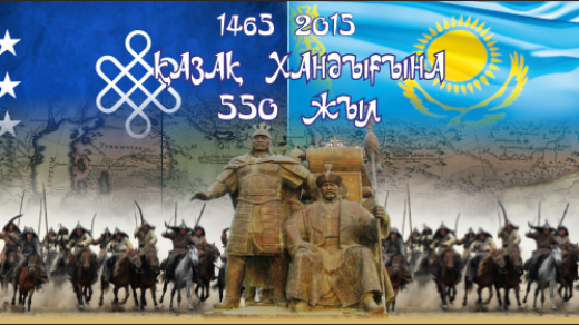 Баннер 550 лет казахскому ханству в векторе РК [CDR]
