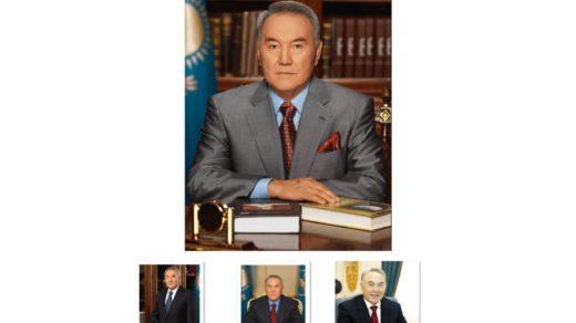 Назарбаев в высоком разрешении [JPG]