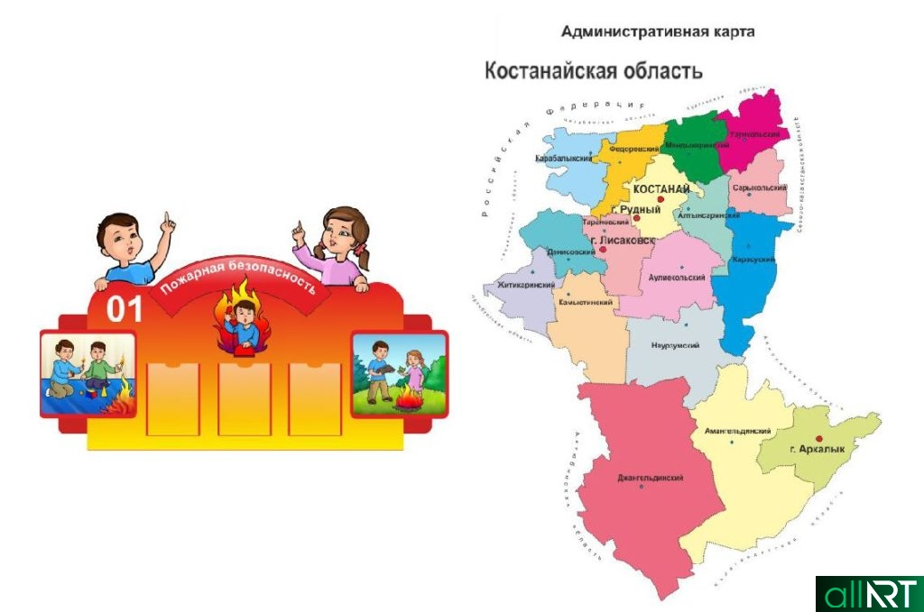 Административная Карта Костаная в векторе, пожарный стенд в векторе в детском оформлении [CDR]
